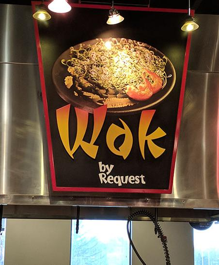 Wok By Request